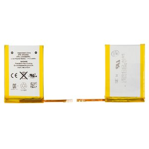Battery for Apple iPod Touch 4G MP3-Player #616-0553