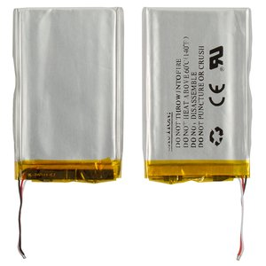 Battery for Apple iPod Nano 2G MP3-Player #616-0292