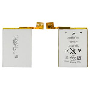 Battery for Apple iPod Touch 5G MP3-Player #616-0621