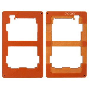 LCD Module Mould for Samsung N7000 Note, N7005 Note Cell Phones