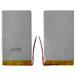 Battery for China-Tablet PC 7