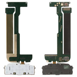 Flat Cable for Nokia N95 8Gb Cell Phone, (copy, for mainboard, without camera, with components, with upper keypad module)