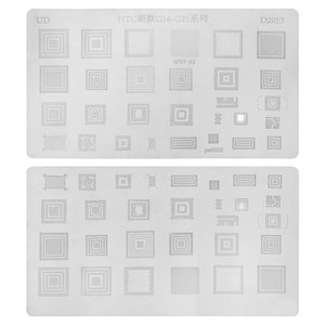 BGA Stencil D2053 for HTC G14, G15, G16, G17, G18, G20, G21 Cell Phones, (29 in 1)