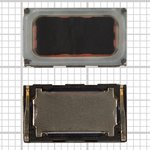 Buzzer for HTC Desire 601, Desire 610 Cell Phones