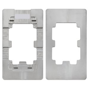 LCD Module Mould for Apple iPhone 4, iPhone 4S Cell Phones, (aluminum)
