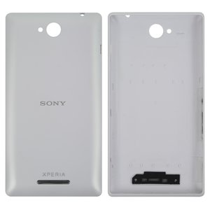 Housing Back Cover for Sony C2305 S39h Xperia C Cell Phone, (white)