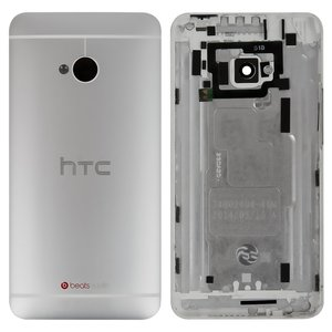 Housing Back Cover for HTC One M7 801n Cell Phone, (silver)