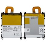 Battery AGPB011-A001/LIS1525ERPC for Sony C6902 L39h Xperia Z1, C6903 Xperia Z1, C6906 Xperia Z1, C6943 Xperia Z1 Cell Phones, ((Li-ion 3.8V 3000mAh))