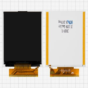 LCD for Fly TS111 Cell Phone, (39 pin) #JX028-01