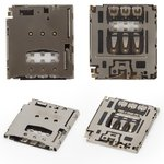 SIM Card Connector for Sony D5102 Xperia T3, D5103 Xperia T3, D5106 Xperia T3 Cell Phones