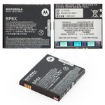 Battery BP6X for Motorola A855 Droid, A953 Milestone 2, A955 Droid 2, MB200 Dext, MB501 Cliq XT, MB611 CLIQ 2, XT610 DROID PRO, XT615 MOTOLUXE, XT702 Milestone Cell Phones