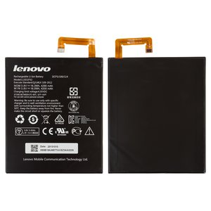 Battery L13D1P32 for Lenovo IdeaTab A5500, Tab 2 A8-50F, Tab A8-50 Tablets, ((Li-ion 3.8V 4290mAh))