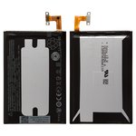 Battery BOP6B100 for HTC One M8, One M8 Dual SIM, One M8e Cell Phones, (Li-Polymer, 3.8 V, 2600 mAh) #35H00214-00M