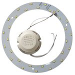 LED Light DIY Kit 15 W (natural white, round, 4000-4500 K)