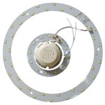 LED Light DIY Kit 24 W (natural white, round, 4000-4500 K)