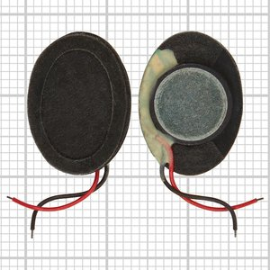 Speaker + Buzzer for Fly LX600, SX300, SX305; Samsung A800, E300, E600, E700, N200, T500, V200, X460, X480 Cell Phones