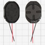 Speaker + Buzzer for Samsung X150, X160, X160B, X200, X210 Cell Phones