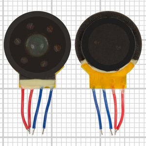 Speaker + Buzzer for LG C2200, G5400, G7030 Cell Phones