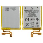 Batería recargable para reproductor MP3 Apple iPod Nano 7G, #616-0640