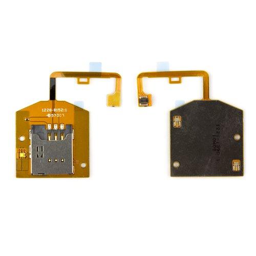 Купить в интернет-магазине Экран (дисплей, монитор, LCD) для мобильных телефонов Motorola V8, V9, V9M, полная сборка