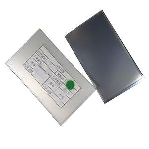 OCA-пленка для приклеивания стекла в Samsung I9220 Galaxy Note, N7000 Note, 50 шт.