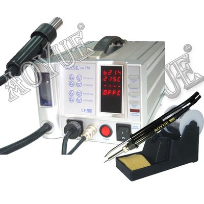 Freight Cost Estimate on Aoyue 738 Repairing System   Hot Air Soldering Stations   Soldering