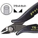 Buy Online Cutting Pliers Goot YN-10-AS (140 mm)
