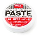 Buy Online Soldering Paste Goot BS-10